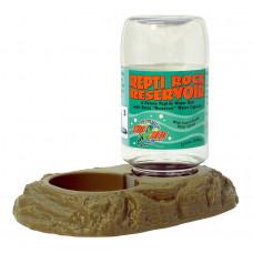 Repti Reservoir - 650ml