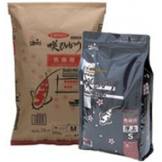 Color Enhancing Diet Small - 2 Kg